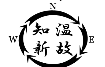 【大船】「温故知新 鎌倉」お店の名前のとおり素敵なお店です。