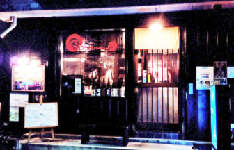 大船 清屋酒店 (セイヤサケテン)・居酒屋・魚介料理・海鮮料理