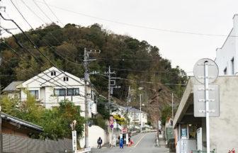 11月17日(日)午前0時から栄光坂クルマ片側一方通行開始